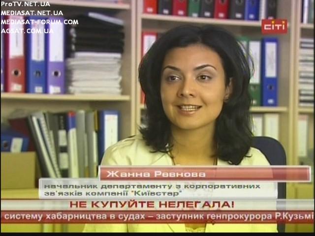 Телеканал CIТI (Украина)